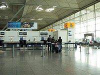 letiště Stansted Londýn