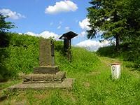 Památník v sedle Lemešné