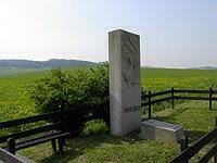 Památník amerických pilotů Krhov