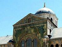 Sýrie Damašek Umajjovská mešita