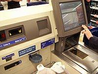 Sainsbury's self service cash machine